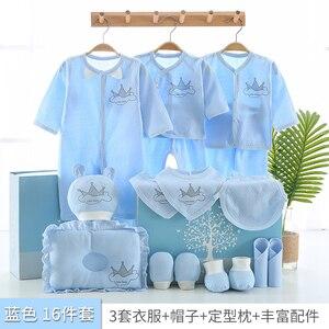 Image 4 - 17 teile/satz Neugeborenen Baby Kleidung Set 0 3M Baby Kleidung Günstige Baby Junge/Mädchen Kleidung 100% Baumwolle hohe qualität Cartoon Kinder Tragen