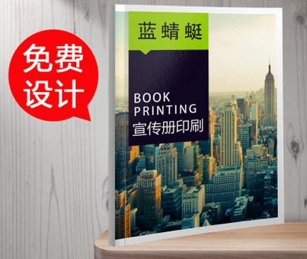 Hot Sale A4 A5 A6 Good Prices Advertising Printing Book