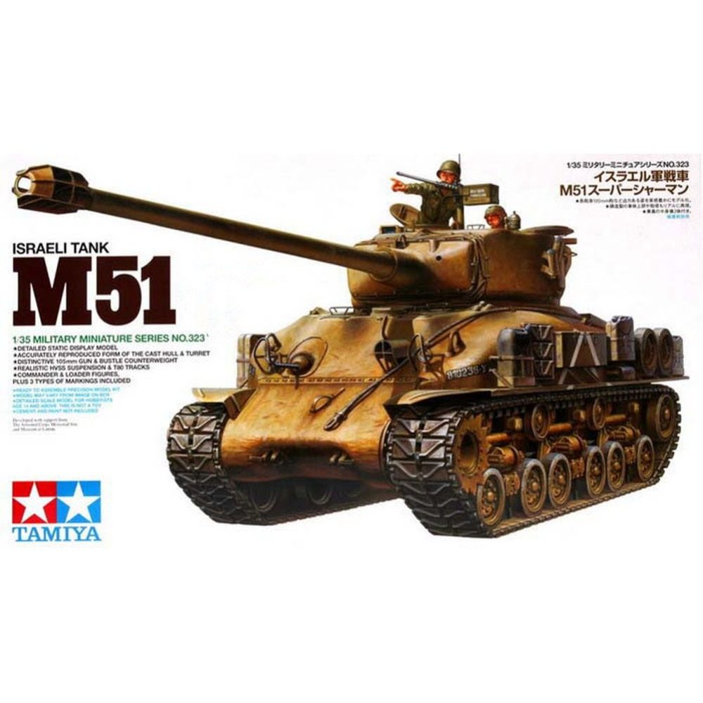 OHS Tamiya 35323 1/35 M51 Israeli Tank Military Assembly AFV Model Building Kits G danjue серый 19cm x 9cm x 2cm