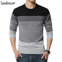 2019 New Autumn Fashion Brand Casual Sweater O-Neck Striped Slim Fit Knitting Mens Sweaters And Pullovers Men Pullover Men M-5XL