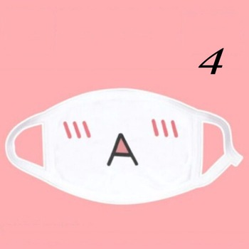 Kawaii Anti Dust mask