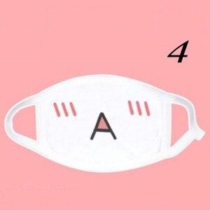 Image 5 - 1Pc Kawaii Anti Stofmasker Kpop Katoen Mond Masker Leuke Anime Cartoon Mond Moffel Gezichtsmasker Emotiction Masque Kpop maskers
