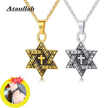 Ataullah Star of David Necklace Vintage Hebrew Pendant Star Amulet Chain Talisman Necklaces For Men Woman Jewelry Gift NW054(China)