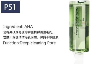 2019 Highest sales Aqua Clean Solution Concentrated Solution 500ml Per Bottle Aqua Facial Serum  Facial Serum For Normal Skin