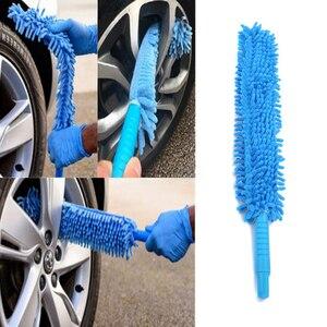 Image 2 - Cepillos de microfibra para lavado de ruedas de coche, 1 Uds., Flexible, Extra largo, suave, chenilla, azul