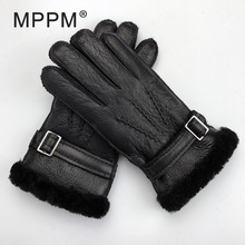 MPPM Genuine Sheepskin Leather Gloves Women Wool Fur Lining Warm Leather Gloves Buckle Natural Sheepskin Leather Gloves Winter