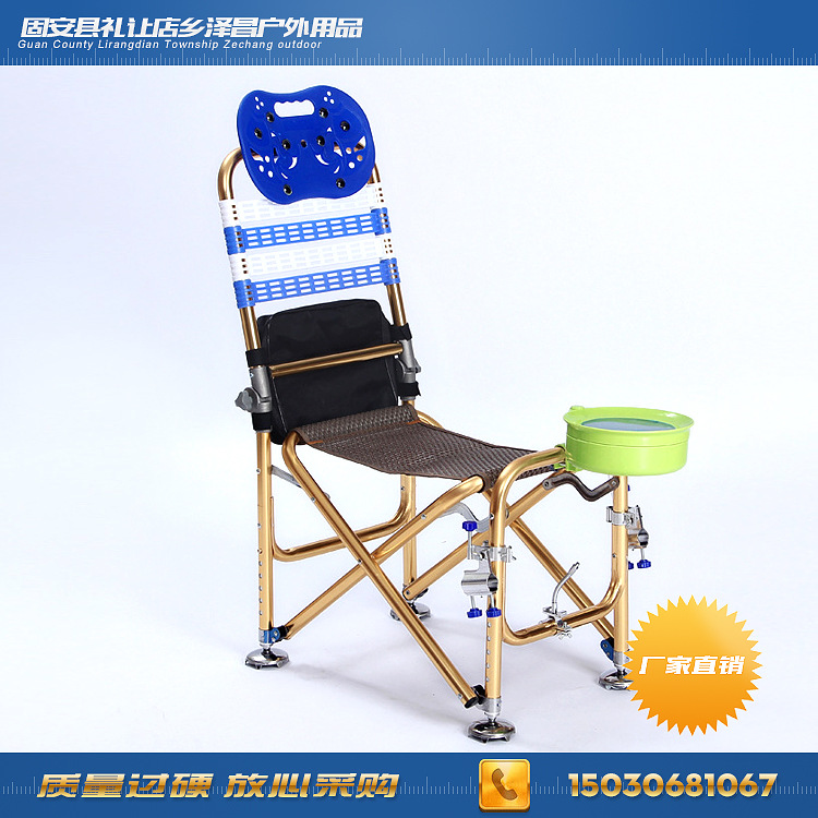 The new Aluminum Alloy fishing chair with adjustable backrest gold nouveau riche multifunctional fishing chair can be folded chair for fair exhibition chair outdoor chair can be folded