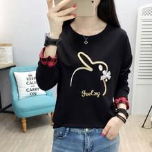 Shintimes Poleras Mujer Loose T-Shirt Long Sleeve Cotton Plus Size T Shirt Women 2018 Autumn Womens Clothing Tee Femme XXL