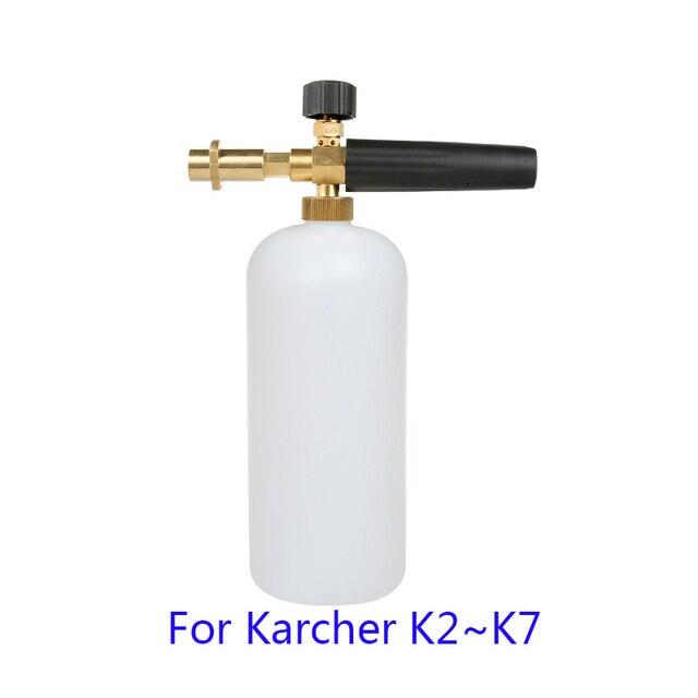 고압 비누 거품 스프레이 어/거품 발생기/거품 총 무기/눈 거품 랜스 Karcher K2 K3 K4 K5 K6 K7 자동차 세탁기