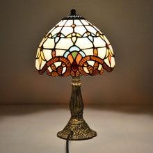 Tiffany Table Lamp Classic 8 Inch Baroque Multicolour Glass Bedside Lighting E27 110-240V
