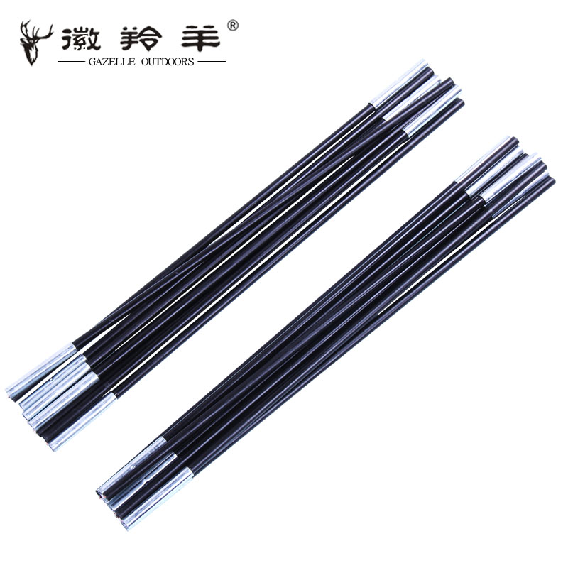 The Emblem Of The Antelope Outdoor Automatic Tent Tent Rack 3-4 People In A Tent Pole 7.9MM Glass Fiber Rod