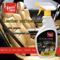 For Biaobang Leather Care Agent Car Leather And Furniture Leather Protection Clean