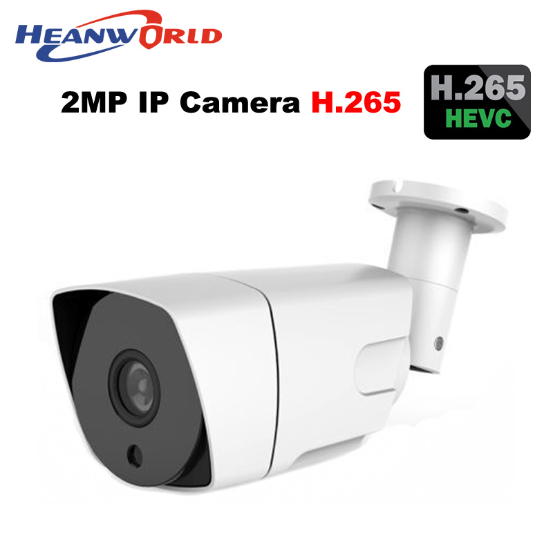 Outdoor waterproof HD H.265 Ip camera 2.0 Megapixel bullet cctv surveillance webcam 1080P onvif  IP cam for day and night use 2mp poe ip camera 1080p h 265 outdoor waterproof night vision cctv bullet surveillance hd 720p camera security onvif