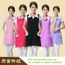 2018-Kecantikan salon kecantikan pakaian kerja apron Korsel versi fesyen pelayan klinik pakaian tanpa lengan wanita supermarket apron