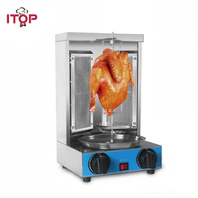 ITOP Household Vertical Gas BBQ Grill, two Infrared burners Gas Doner kebab machine,Stainless Steel Shawarma Grill Machine