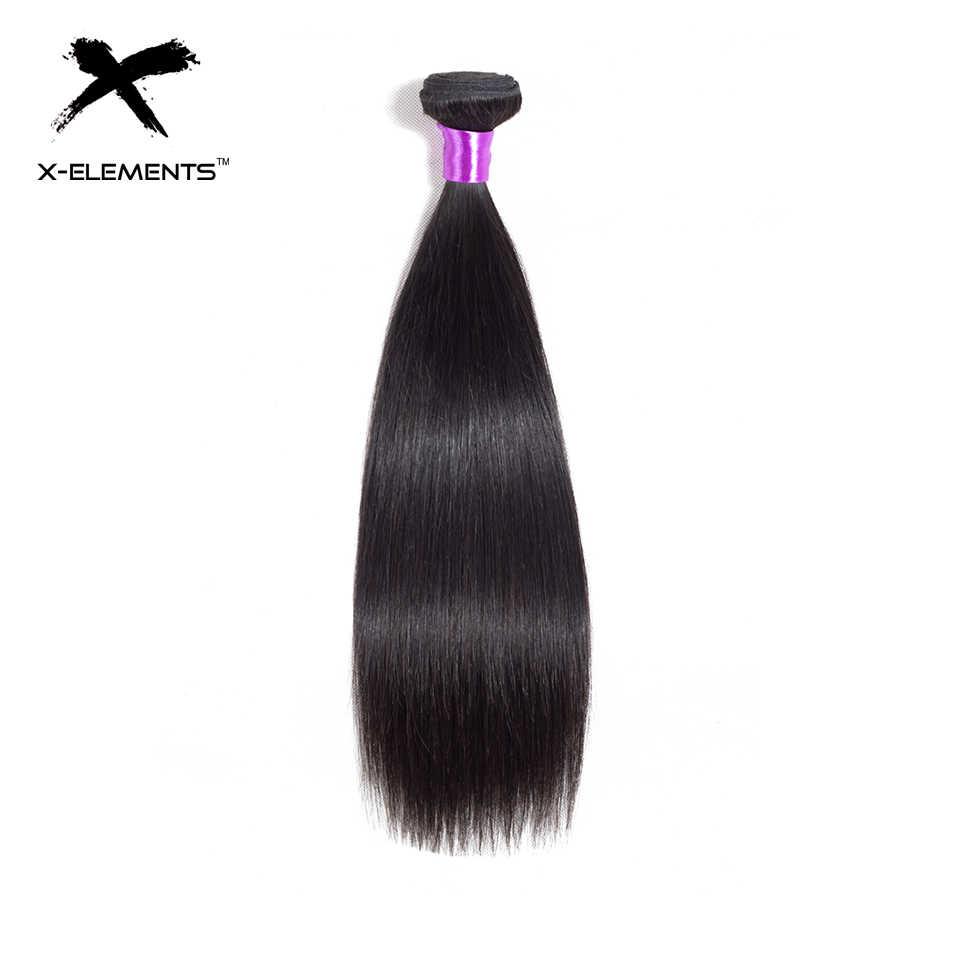 Х-элемент малазийские прямые волосы пучки волос 1/3/4 шт. 100% Пряди человеческих волос для наращивания 8-26 дюймов не Волосы remy пучки волос плетение