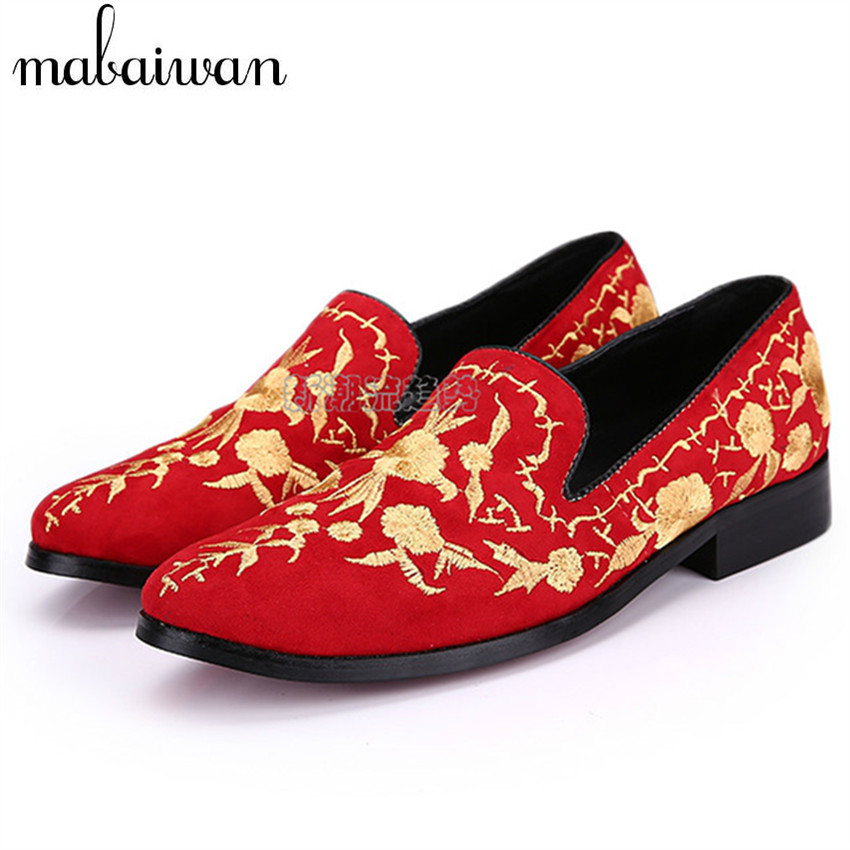 U24602017 New High-end Gold U1402 Embroidered Men Flat Shoes U0b87 Luxury Luxury Fashion Red Wedding Loafers ...