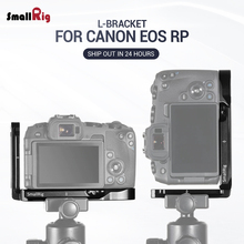 SmallRig L-Bracket for Canon EOS RP L Plate Feature With Arca Style Quick Release For horizontal & vertical Shooting 2350
