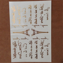 Gold and Silver Waterproof Letter Tattoo Stickers