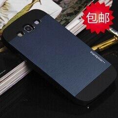 Luxury Slim Ultra thin Aluminum Metal Phone Cover Case Samsung Galaxy S3 SIII i9300 i9308 9300 Hot Motomo + PC - Esino Global Trade Co., Ltd. store