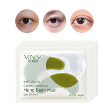 Mung bean Essence Eye Mask 2Pcs/Pack Eye Skin care Cell repair Collagen gel dark Circles janssen коллаген для век белые бобы collagen eye lid mask bean