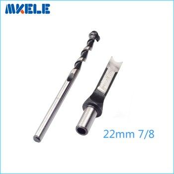 цена на High Quality Woodworking drill bit wood tools Square Hole Bits Drill Mortising Chisel Set Mortiser Drill Bit Set