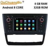 Ouchuangbo android 9.0 car audio dvd gps navigation radio for E81 E82 E88 2004 2012 automatic 8 core MP3 player 4GB+32
