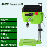 Free shipping AC 220V 480W Adjustment Drill Bench Press Stand Tool Workbench Pillar Pedestal Clamp for Drilling Collet Scale