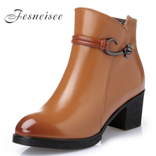 цена на 2019 New fashion zipper women ankle boots high square heels autumn winter metal motorcycle warm boots platform shoes woman M5