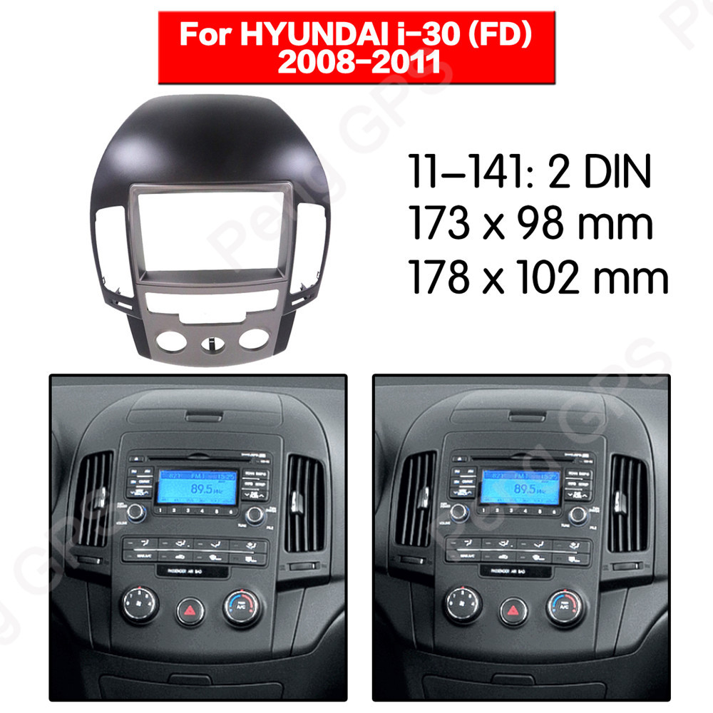 2 DIN Car Radio stereo Fitting installation adapter fascia For HYUNDAI i 30 FD 2008 2009