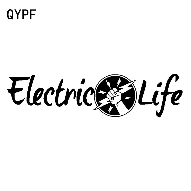 QYPF 18.2cm*4.7cm Universal Design Letter Inclusions Electric Life Down Zone Adaptation Vivid Vinyl Car Sticker Decal C18-0978
