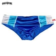 Men Swimwear Drawstring Elastic Slim Fit Swimsuit Quick Dry Breathable Swim Trunks Beachwear Blue Red Black White Briefs XL