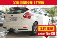 Fit for Ford Focus 2012 1.6 to 2.0  modified carbon fiber rear wing  rear spoiler wing|rear spoiler wing|spoiler wing|rear spoiler -