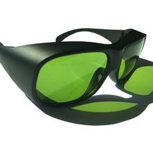 Goggle лазерные очки E-light защитные очки 800-1064nm зеленые лазерные защитные очки
