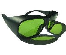 Защитные очки, лазерные очки с электронным светом 800 1064nm, защитные очки для глаз, зеленый лазер, бесплатная доставка