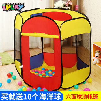 New Arrival Portable Large Play Tent Kids Pop Up Indoor Outdoor Playhouse Toy Gift Playing Tent For Child Kid Game Play Yard