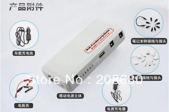 14000mAh No.3 Multi-Function Car Battery Charger Jump Starter Mobile phone Power Bank Laptop External Rechargeable Battery AAA