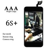 좋은 작업 3 개/몫 등급 AAA +++ 휴대 전화
