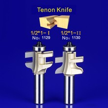 2Pcs Tongue & Groove Router Bit Set 1/2 Inch Shank Wood Milling Cutter door knife 1129-1130