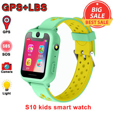 S10 Kids Smart watch GPS Smartwatches Baby Watch Children SOS Call Location Finder Locator Tracker Anti Lost Monitor Kids Gift.(China)