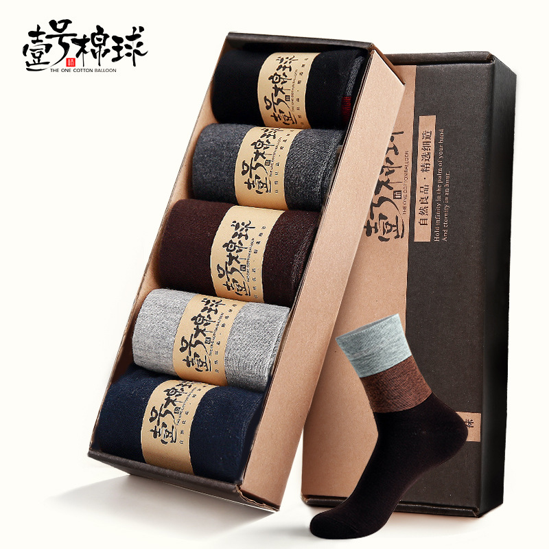 NO.1 COTTON 5pairs/lot Men Socks High Quality cotton Socks casual business socks men breathable soft long socks free shipping