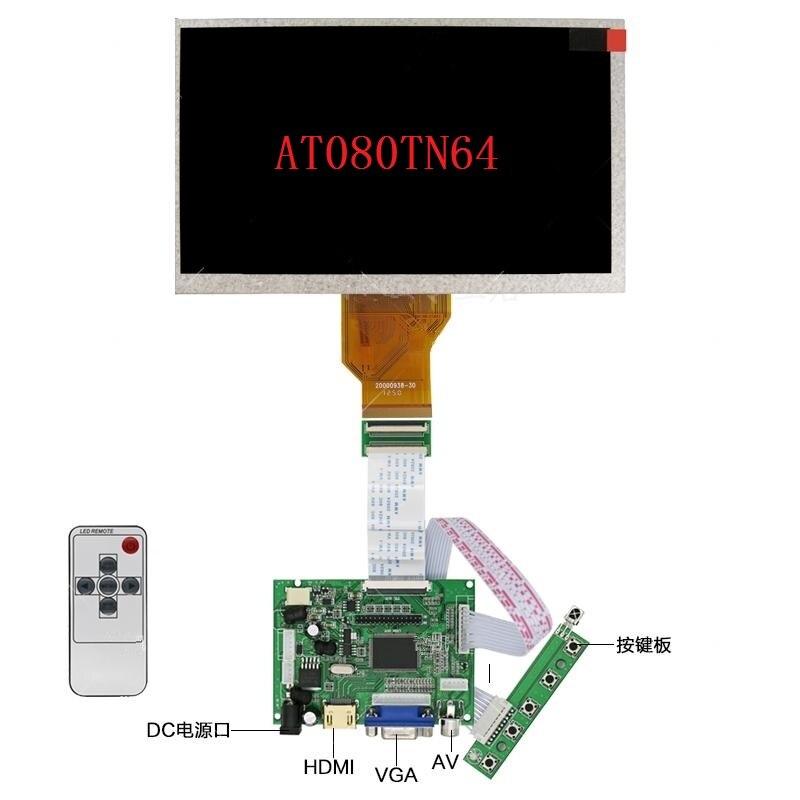 8-inch LCD screen 50pin AT080TN64+ drive board HDMI VGA AV 800*480