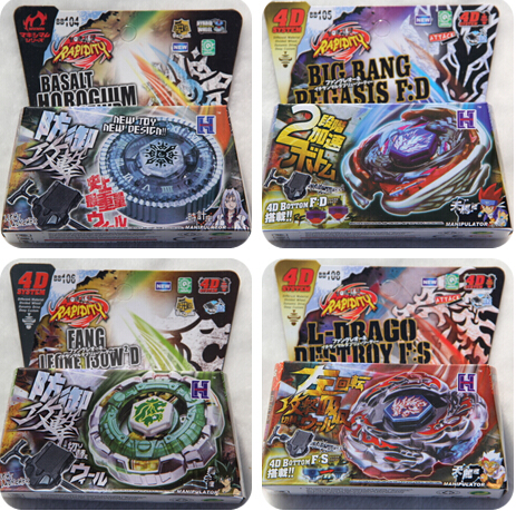 20Pcs Free DHL or SF-Express31 Style BIG BANG PEGASUS BEYBLADE 4D TOP METAL FUSION FIGHT MASTER NEW + LAUNCHER USA BB105