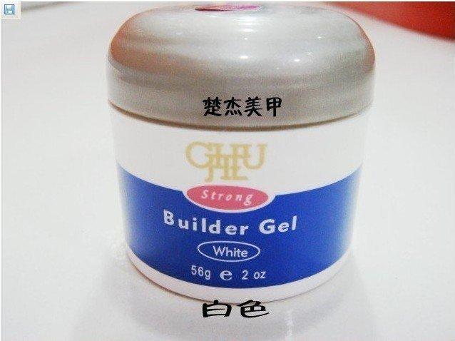Freeshipping 3pcs/lot soak-off 3 in 1 Acrylic Nail Art UV Gel Builder Gel 56g/pcs Wholesales XC0013