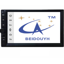 BEIDOUYH Android 7 inch Car GPS Navigation with Bluetooth/WiFi/SWC/APP Download/Radio/DVR/OBD/rear view camera Auto navigators