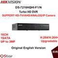 Hikvision Original English Version DS-7216HQHI-F1/N Turbo HD DVR SUPPORT HD-TVI/AHD/Analog/IP Camera 3MP 16ch