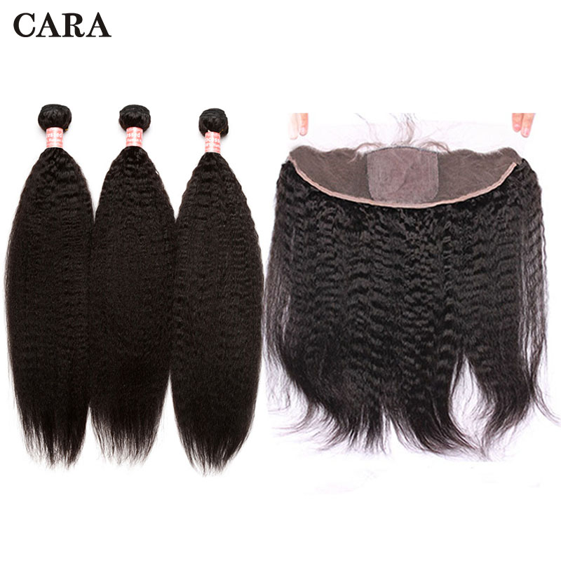 Kinky Straight Hair Bundles With Frontal Closure Silk Base Lace Frontal Closure 3 Brazilian Virgin Human Hair Extension CARA