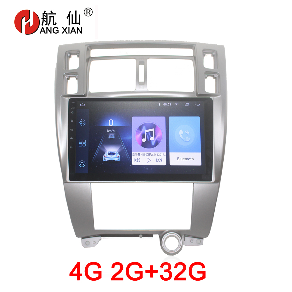 HANG XIAN 2 din car radio for Hyundai Tucson 2006 2014 car dvd player GPS navigation