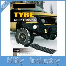 HY-100T Recovery tracks tire grip tracks car trailer plate slip-resistant plate (PAHS certificate)