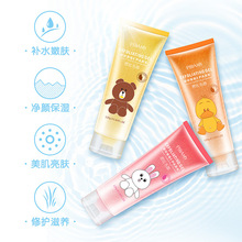 PIBAMY Facial Exfoliating Gel Face Scrub Body Deep Clean Dead Skin Remove & Whitening